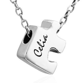 ART64 訂製姓名項鍊 拼圖 純銀項鍊 可愛字牌 B