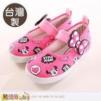魔法Baby 女童帆布鞋 製迪士尼米妮 童鞋 ^#126 sh9956
