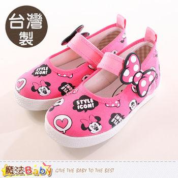 魔法Baby 女童帆布鞋 台灣製迪士尼米妮正版童鞋~sh9956