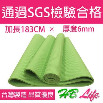 【HB Life】台製雙面止滑6mm加大瑜珈墊-青綠(附提袋)