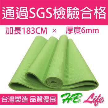 【HB Life】台製雙面止滑6mm加大瑜珈墊-青綠(附鬆緊帶)