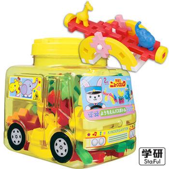 【日本學研GAKKEN】益智積木-娃娃車組合