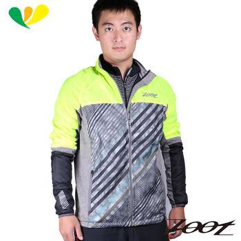 ZOOT 超潑水雙層防風外套(男) Z1604074