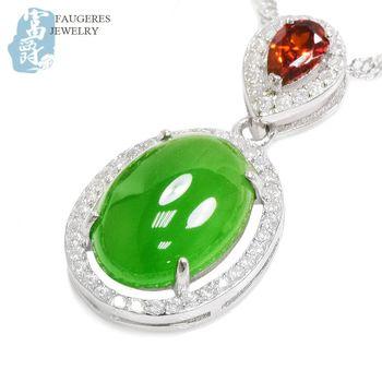【富爵珠寶】天然和闐碧玉-菠菜綠紅心瑰麗美墜-S209S_1