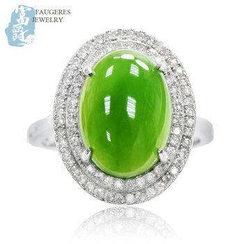 【富爵珠寶】天然和闐碧玉-菠菜綠紅心瑰麗戒指-S209S_2