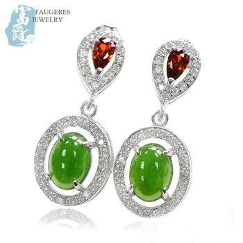 【富爵珠寶】天然和闐碧玉-菠菜綠紅心瑰麗耳環-S209S_3