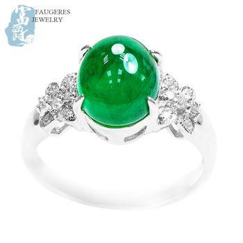 【富爵珠寶】天然祖母綠-18K金3克拉蛋面祖母綠鑽戒-K018S