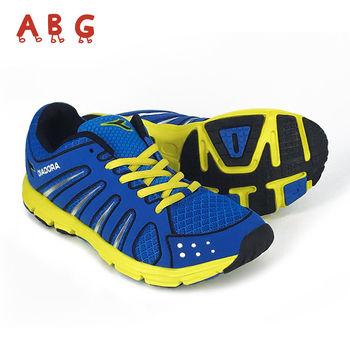 【DIADORA】羽量級輕便慢跑鞋 (9116)