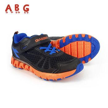 【DIADORA】寬楦版-彈柔舒適慢跑鞋 (9770)