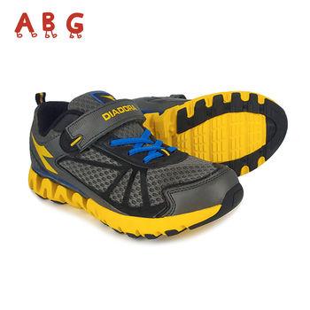 【DIADORA】寬楦版-彈柔舒適慢跑鞋 (9778)