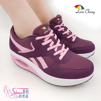 【Shoes Club】【170-LDL7394】厚底鞋釋壓美體完美曲線透氣網布氣墊休閒健走鞋.紫色