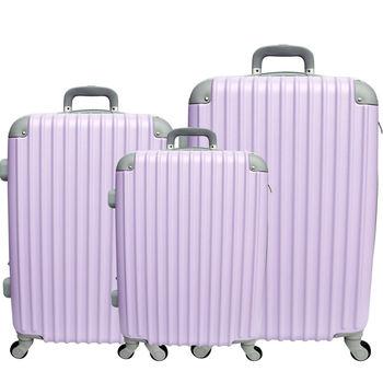 【YC Eason】超值流線型三件組可加大海關鎖款ABS硬殼行李箱(20+24+28吋-粉紫)