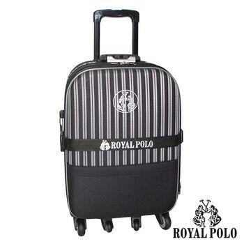 【ROYAL POLO】條紋黑旅行箱(20吋)