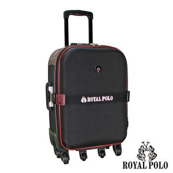 【ROYAL POLO】素雅旅行箱(20吋)