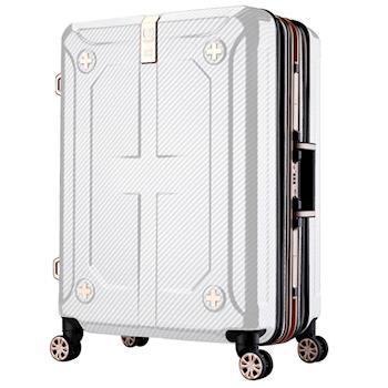 日本 LEGEND WALKER 6707-69-29吋 可擴充 鋁框輕量行李箱 碳纖白