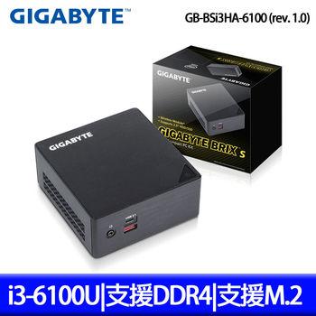 GIGABYTE 技嘉 BRIX GB-BSi3HA-6100 迷你準系統電腦 (僅CPU+機殼)