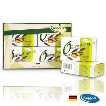 【德國Kappus】草本橄欖香皂100g四入盒裝(保濕滋潤)