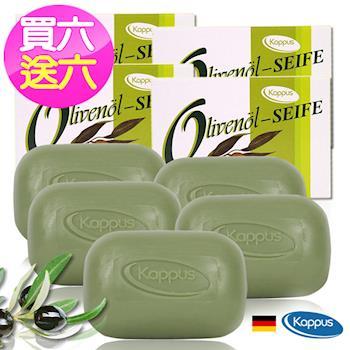 【德國Kappus】草本橄欖香皂100g(買六送六)