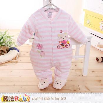 魔法Baby 包腳連身衣 法國設計細絲絨包屁衣~k60181