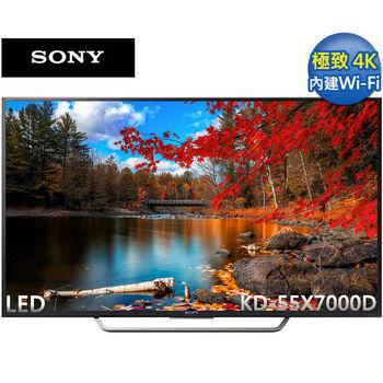 送好禮+安裝《SONY》55吋 極致4K智慧液晶 KD-55X7000D