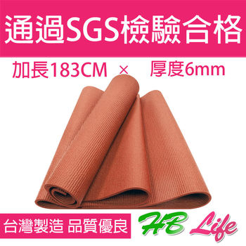 【HB Life】台製雙面止滑6mm加大瑜珈墊-橘紅(附鬆緊帶)