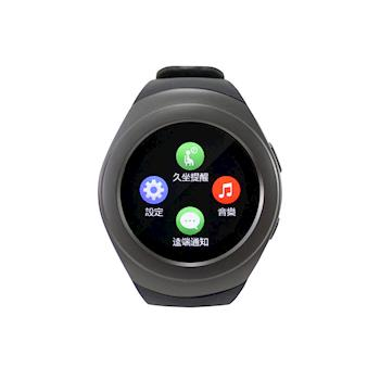 IPS顯示屏 智慧運動手錶