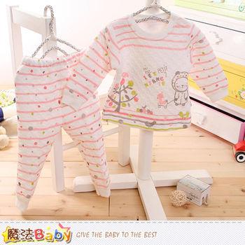 魔法Baby 寶寶居家套裝 專櫃款超厚三層棉極暖睡衣套裝~k60170
