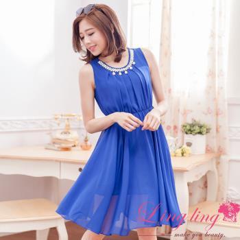 lingling中大尺碼 領口珍珠收腰及膝背心洋裝(優雅藍)A2831-01