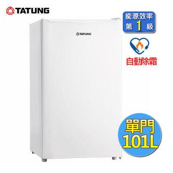 【TATUNG大同】101公升1級單門冰箱(TR-101GT-W)