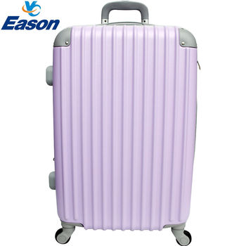 【YC Eason】超值流線型24吋可加大海關鎖款ABS硬殼行李箱(粉紫)
