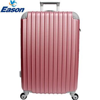 【YC Eason】超值流線型20吋可加大海關鎖款ABS硬殼行李箱(粉金)