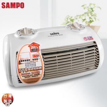 【SAMPO聲寶】陶瓷式定時電暖器 HX-FG12P