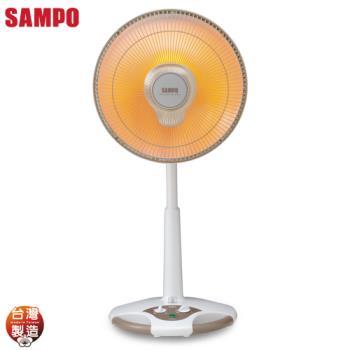 【SAMPO聲寶】14吋鹵素式電暖器 HX-FD14F