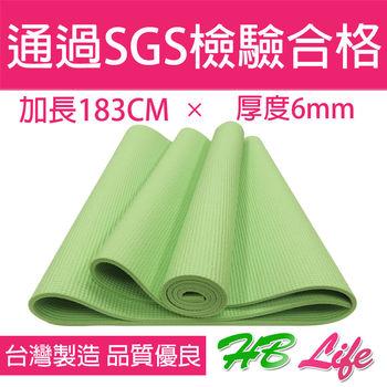 【HB Life】台製雙面止滑6mm加大瑜珈墊-淺綠(附鬆緊帶)