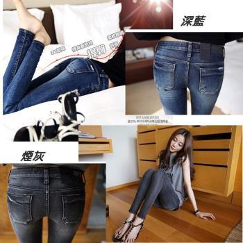 【STONEY.AX】韓國熱賣款 翹臀3D修身高彈力女牛仔褲