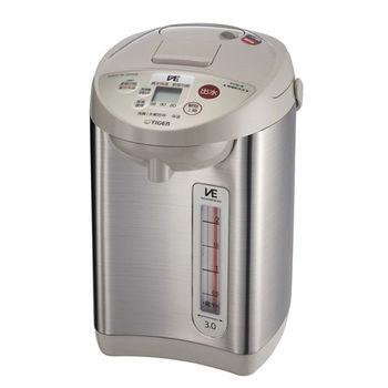 加碼贈【虎牌】2.9公升VE真空電動熱水瓶 PVW-B30R