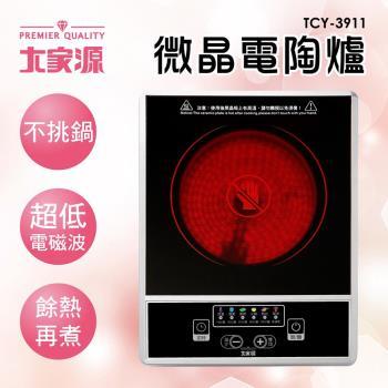 (福利品)大家源 微晶按鍵式電陶爐TCY-3911