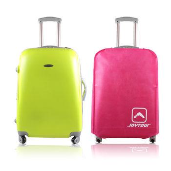 【Joytour】旅行箱防塵保護套 24吋(三色)