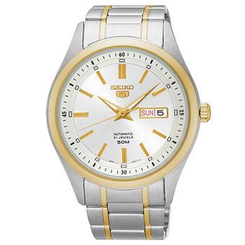 【SEIKO 精工】5號盾牌簡約日曆機械腕錶(44mm/7S26-04M0K)