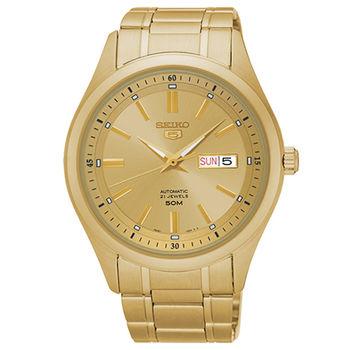 【SEIKO 精工】5號盾牌土豪金日曆機械腕錶(44mm/7S26-04M0G)