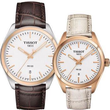 TISSOT 天梭 PR100 大三針時尚對錶-39+33mm T1014102603100+T1012103603100