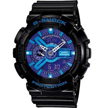 G-SHOCK GA-110HC系列腕錶-藍/黑