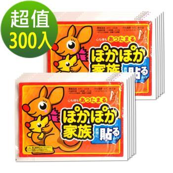 【POKA袋鼠家族】12HR可貼式暖暖貼/暖暖包(超值300包)