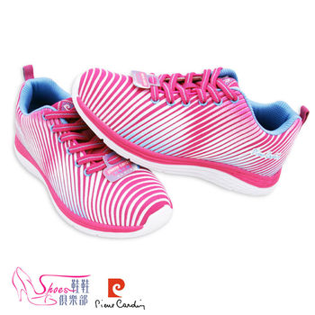 【ShoesClub】【167-PDL7624】皮爾卡登Pierre Cardin 斑馬紋超輕高機能慢跑鞋.粉色