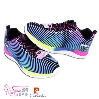 【ShoesClub】【167-PDL7624】皮爾卡登Pierre Cardin 斑馬紋超輕高機能慢跑鞋.藍色