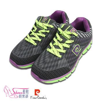 【ShoesClub】【167-PCT7405】皮爾卡登Pierre Cardin超輕量玩色款吸震氣墊運動鞋.灰色