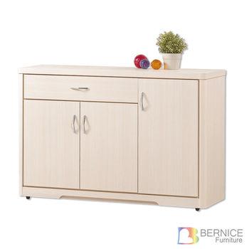 Bernice-托比4尺碗盤收納餐櫃