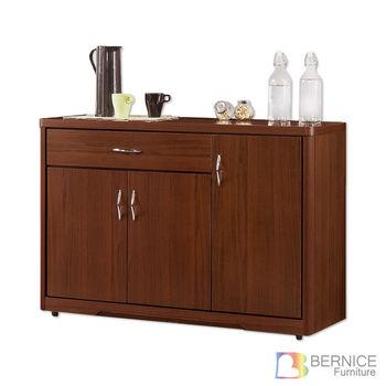 Bernice-衛斯理4尺碗盤收納餐櫃