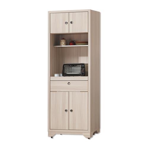 Bernice-威利斯2尺碗盤收納高餐櫃/電器櫃