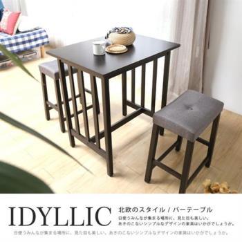 【H&D】IDYLLIC 北歐日式吧台餐桌椅組-黑色/一桌二椅